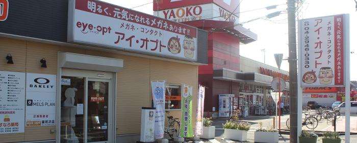 アイ・オプト 東所沢店 店内写真